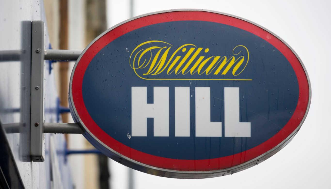 Posibles obsequios de la casa de apuestas William Hill
