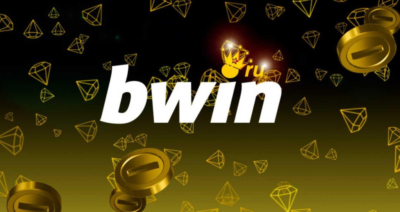 Bono Bwin de bienvenida